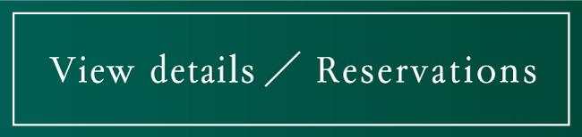 Reservation/Detailed information